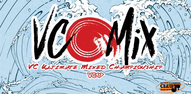 VC Mix Ultimate Championship