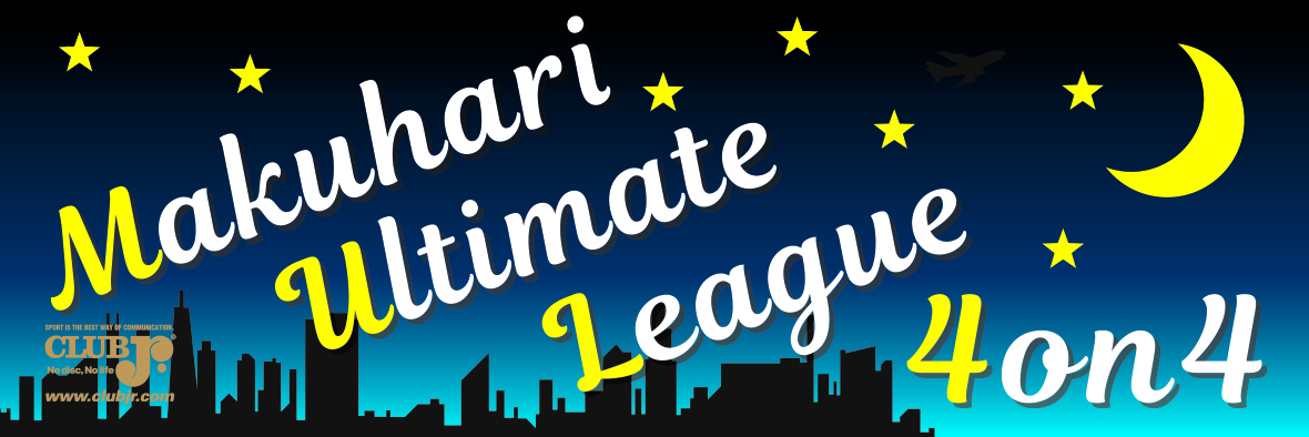 MAKUHARI ULTIMATE LEAGUE 4 on 4