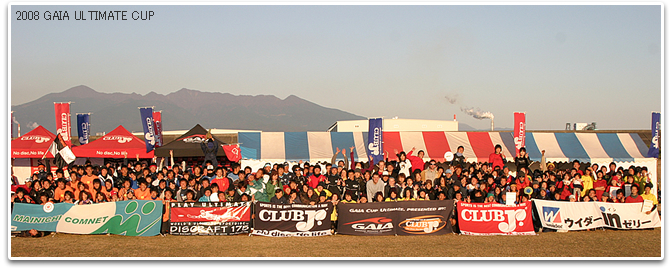 2008 GAIA ULTIMATE CUP