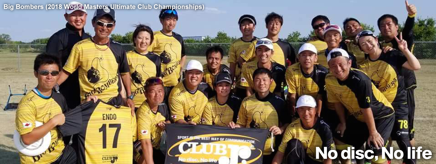 Big Bombers (2018 World Masters Ultimate Club Championships)