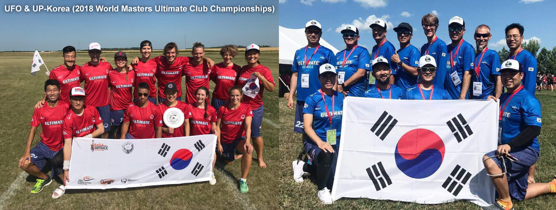 UFO & UP-Korea (2018 World Ultimate Masters Ultimate Club Championships)