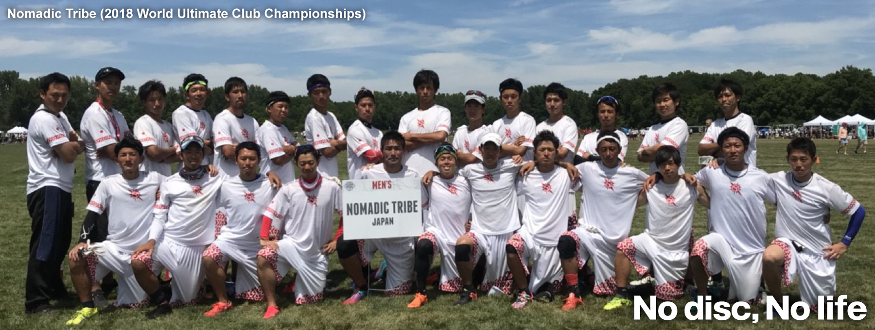NomadicTribe (2018 World Ultimate Club Championships)