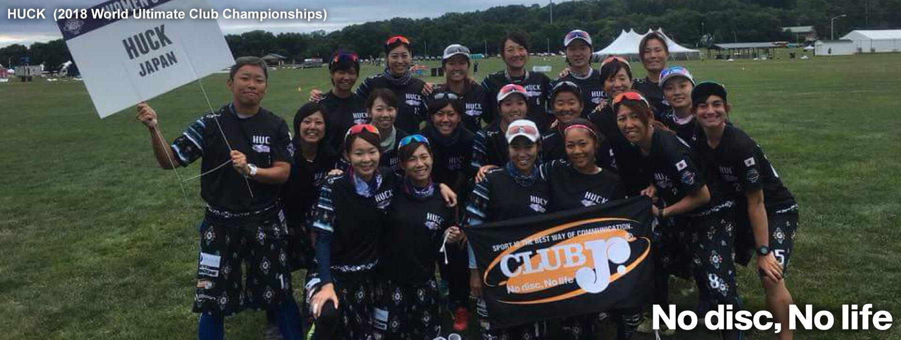 HUCK (2018 World Ultimate Club Championships)
